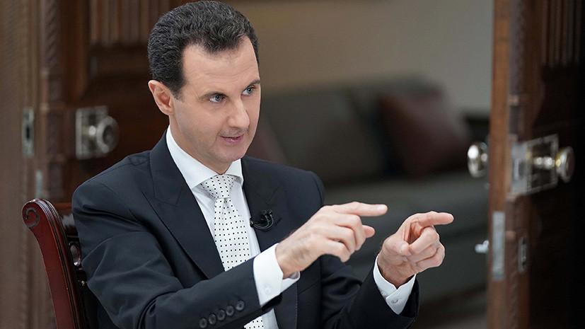 Асад отреагировал на оскорбление со стороны Трампа