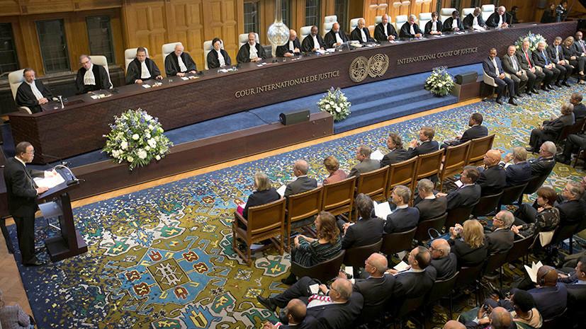 Эксперт прокомментировал решение суда в Гааге по делу украинских компаний против России