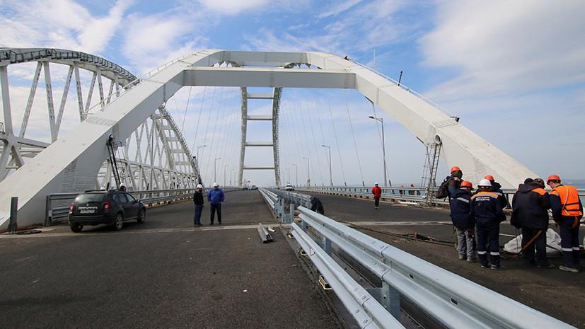 Движение над водой: Путин примет участие в открытии Крымского моста