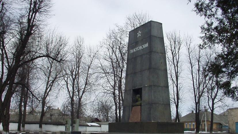 «Заслуживает быть предан земле»: как на Украине не могут захоронить «бессарабского Робин Гуда» Григория Котовского