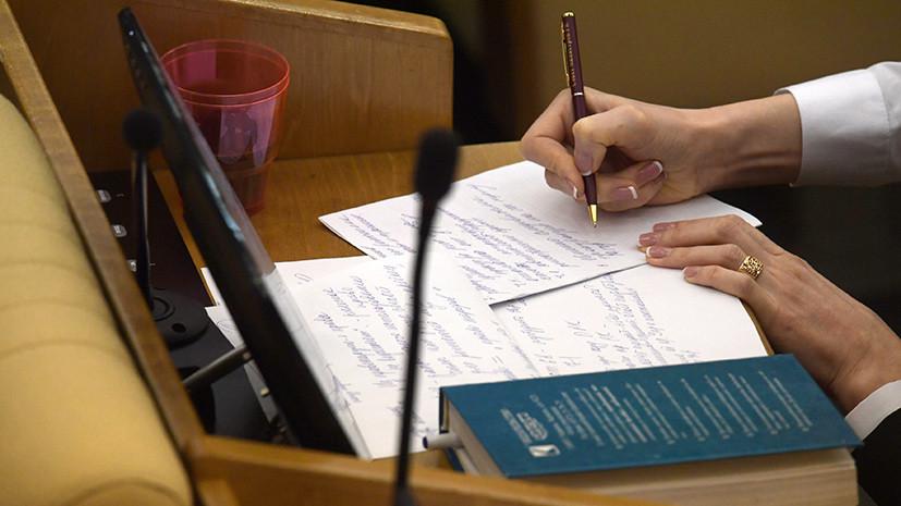 Комитет Госдумы по охране здоровья поддержал концепцию законопроекта о контрсанкциях