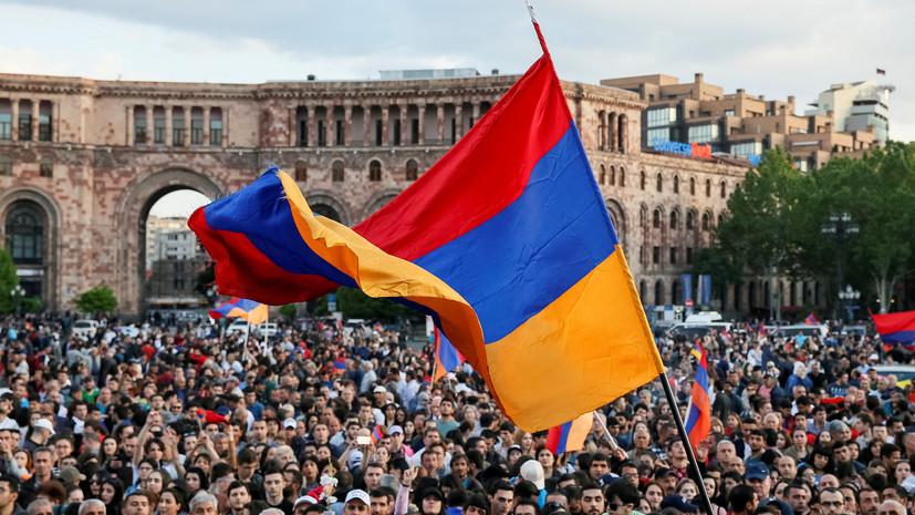 Исполняющий обязанности министра финансов Армении подал в отставку