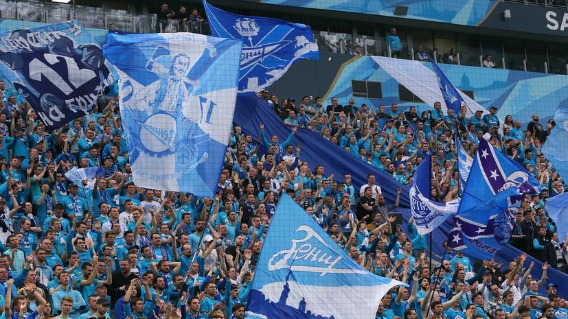 «Зенит» попал в топ-50 самых сильных и дорогих брендов мирового футбола