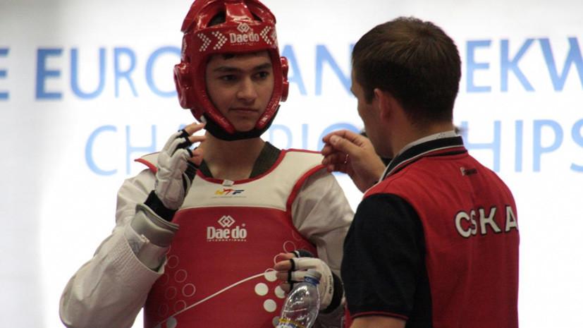 Артамонов завоевал золото чемпионата Европы потхэквондо