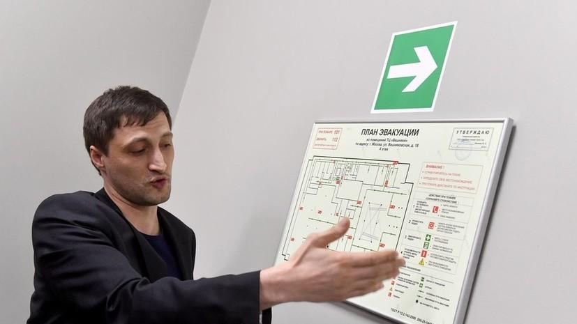 Эксперт прокомментировал законопроект МЧС об изменении правил проведения проверок ТЦ