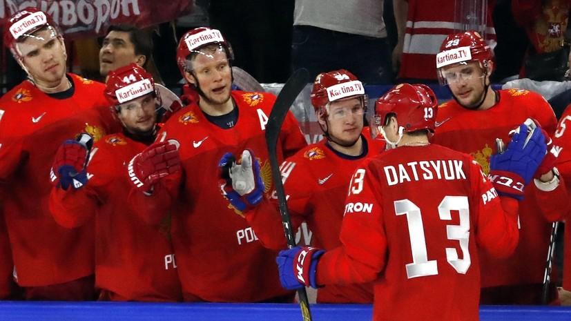 Стал известен состав сборной России по хоккею на матч ЧМ с Чехией