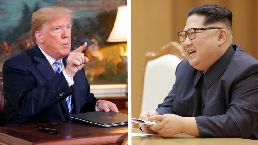 «Особенный момент для мира во всём мире»: Трамп назвал дату и место встречи с Ким Чен Ыном