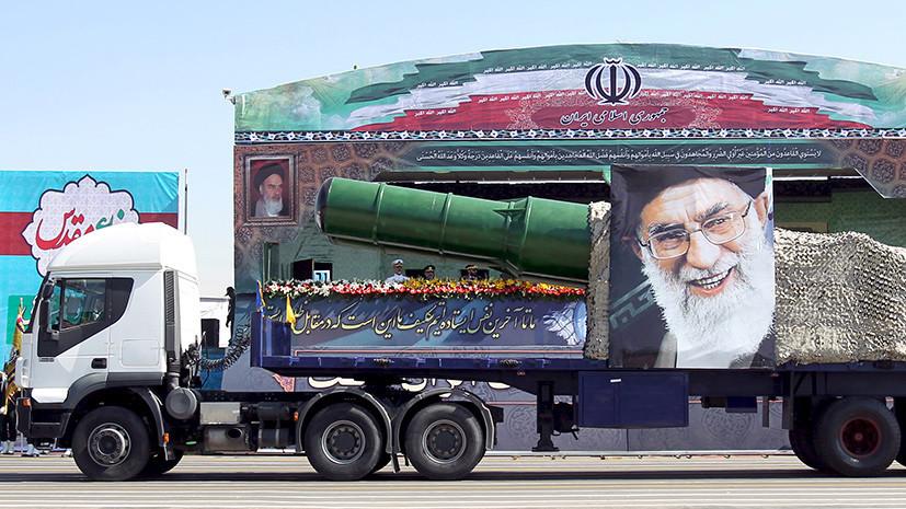 Правительство Ирана заявило, что США не могут ограничивать право страны на самооборону