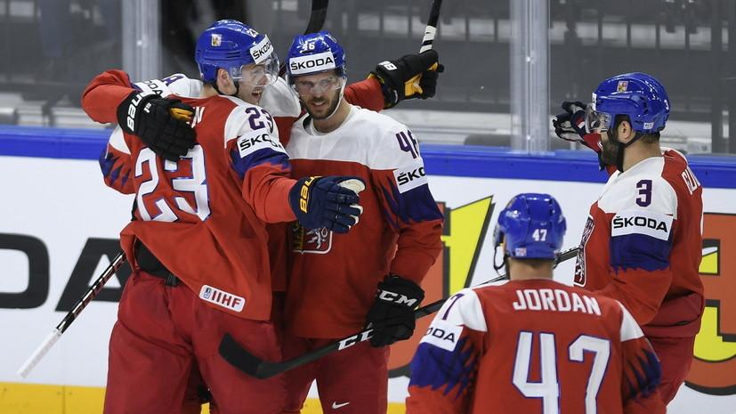 Первая неудача: сборная России в овертайме проиграла Чехии на ЧМ по хоккею в Дании