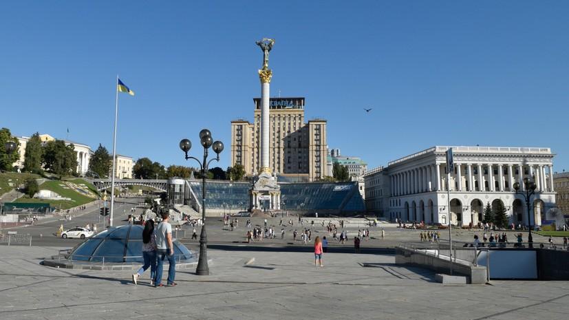 «Надежды на внешние заимствования»: зачем в Киеве создали бренд Ukraine NOW