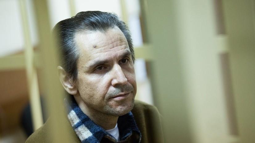 Суд отправил напавшего на журналистку Фельгенгауэр на принудительное лечение
