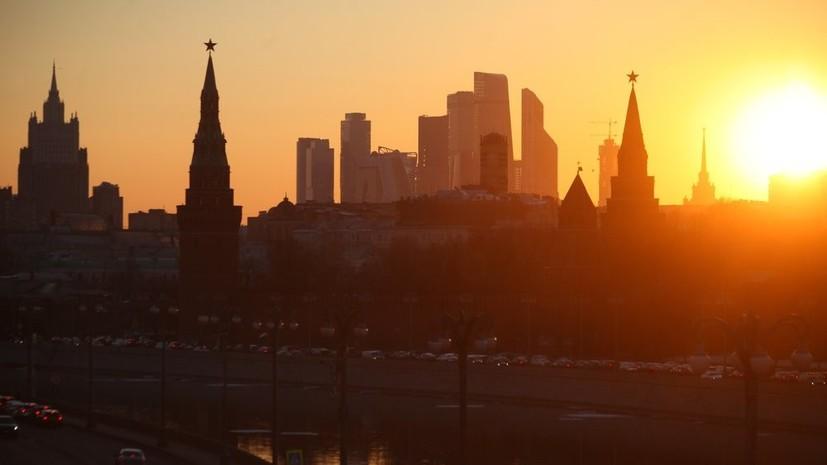 Синоптики прогнозируют солнечную погоду в выходные в Москве