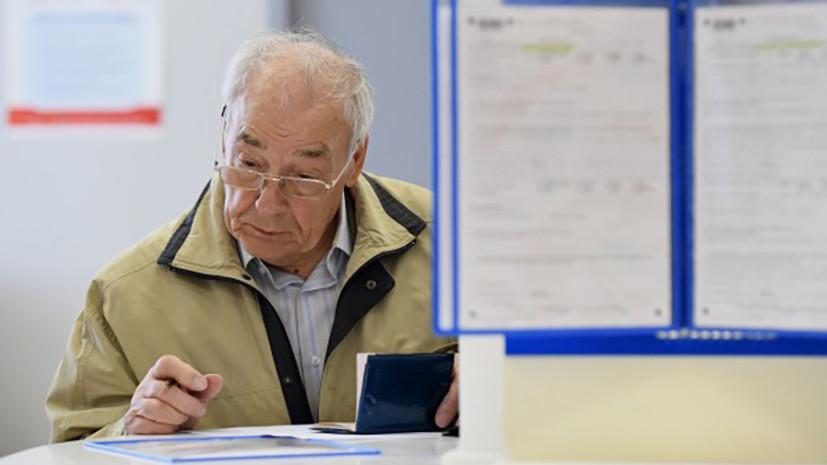 Минфин предлагает уменьшить расходы на пенсии в России в 2018 году