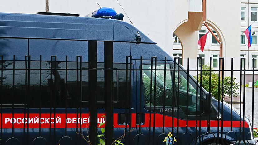 СК проводит проверку по факту гибели школьницы в Новой Москве на уроке физкультуры