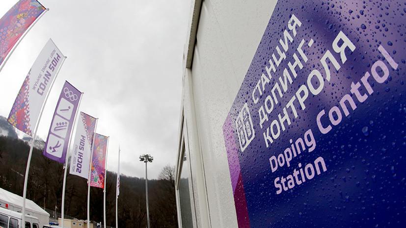 «Собраны объективные доказательства»: СК направил в WADA опровержение показаний Родченкова о подмене допинг-проб