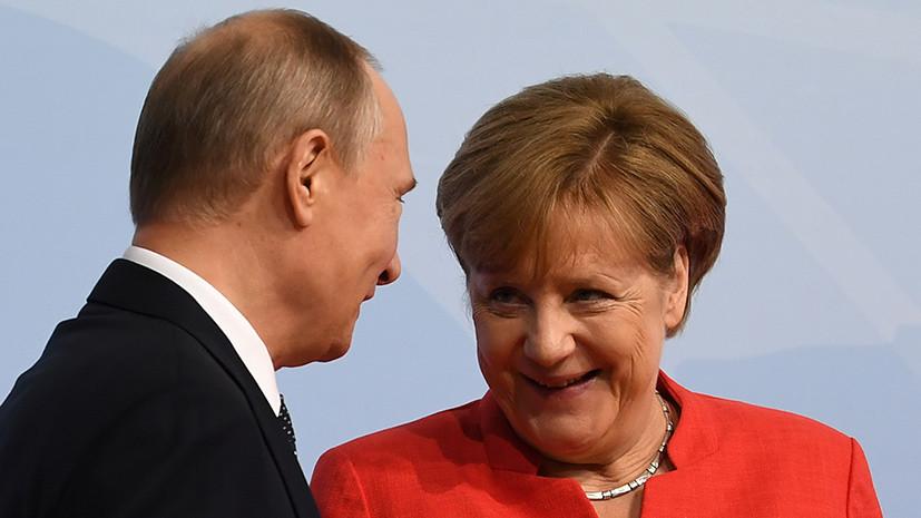 Путин и Меркель обсудили учреждение миссии ООН в Донбассе