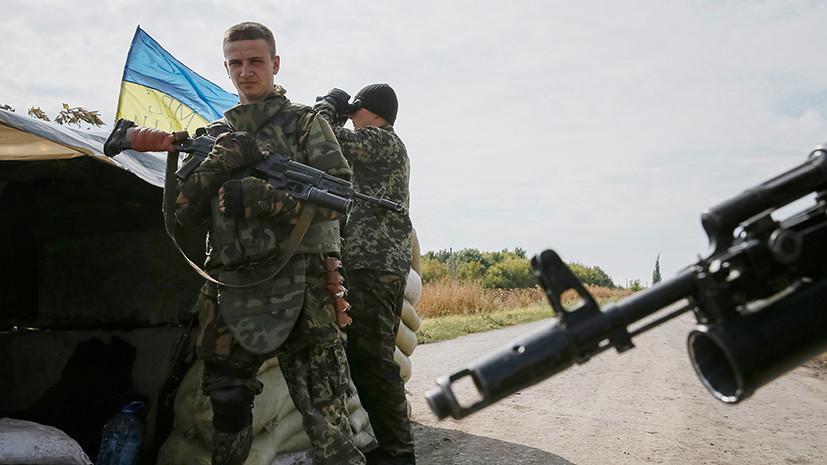 «Полицейская зачистка»: зачем глава МВД Украины заявил о разработке «плана деоккупации Донбасса»