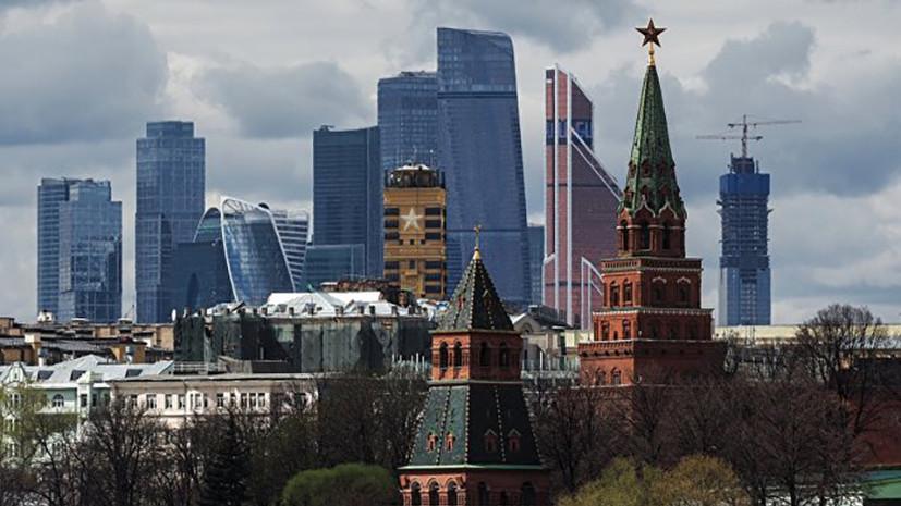 В Москве 12 мая объявлен «жёлтый» уровень погодной опасности
