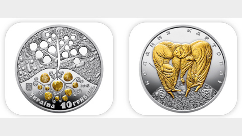 Нацбанк Украины выпустил посвящённую копанию картошки монету