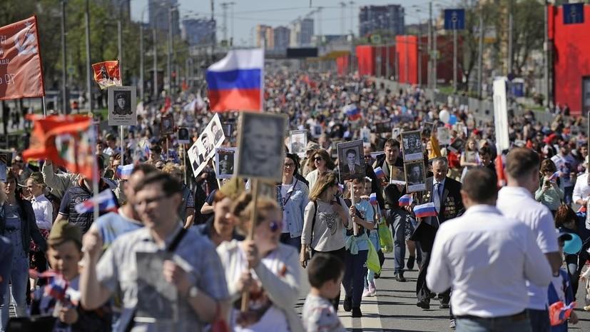 В МИД заявили, что спецслужбы предотвратили теракт на акции «Бессмертный полк» в Москве