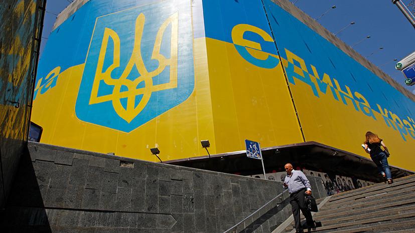 В ЕС рассказали о перспективах членства Украины