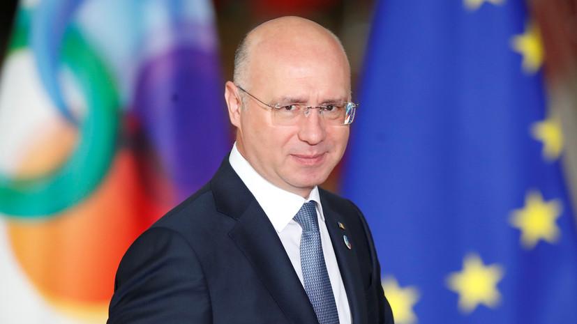 Премьер Молдавии выразил желание восстановить отношения с Россией