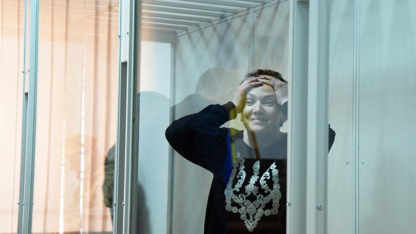 Адвокаты Савченко больше не будут представлять её интересы