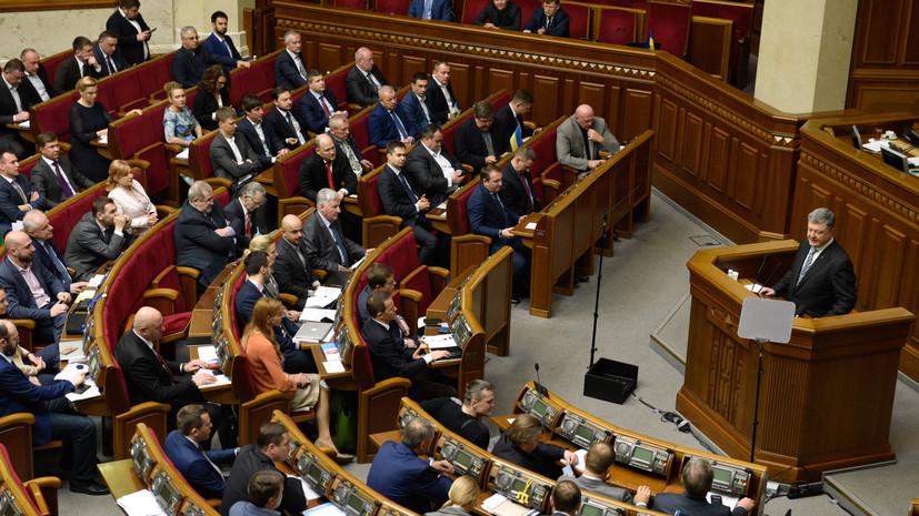 «Легализация рейдерских захватов»: примет ли Рада закон о национализации имущества российских компаний