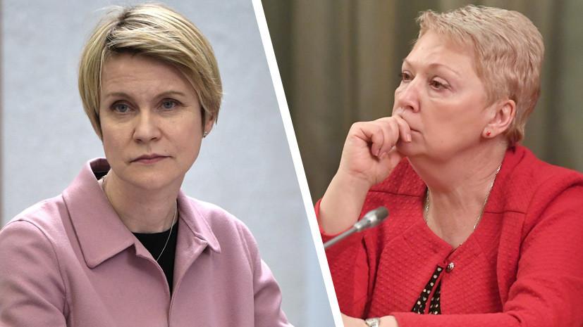 В комитете по образованию рассказали о возможных кандидатах на пост главы Минобрнауки