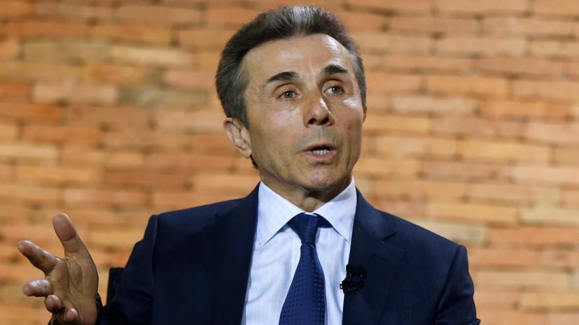 «Грузинская мечта» утвердила председателя партии
