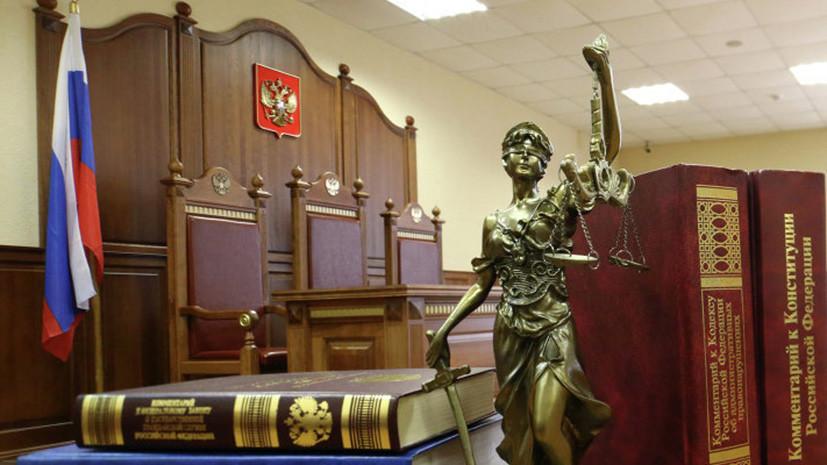 Суд постановил взыскать с «Вентана-Граф» 3,7 млрд рублей по иску «Просвещения»
