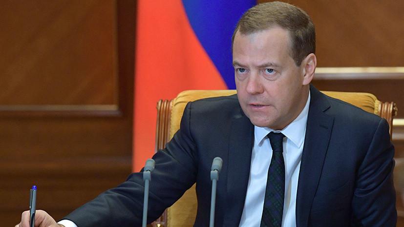 Источник: заседание правительства России в новом составе пройдёт 17 мая