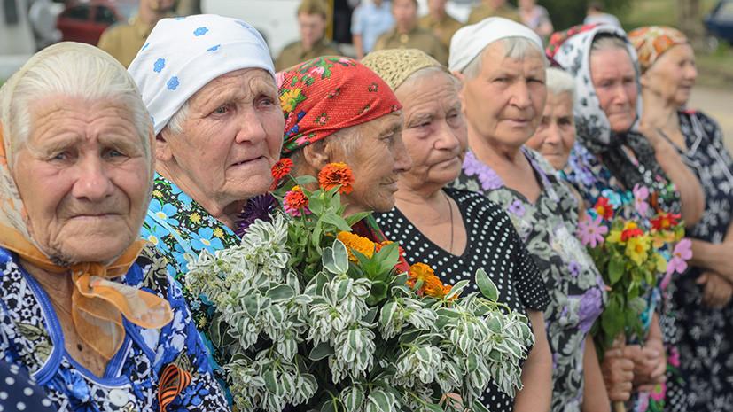 В ПФР рассказали, сколько в России проживает пенсионеров старше 110 лет