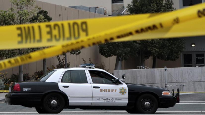 Полиция не подтвердила данные о стрельбе во второй школе в Калифорнии
