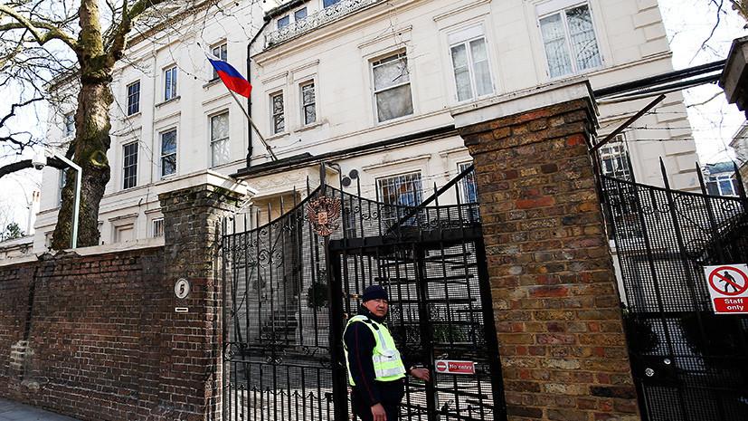 Посольство России призвало Британию подключиться к урегулированию ситуации в Сирии