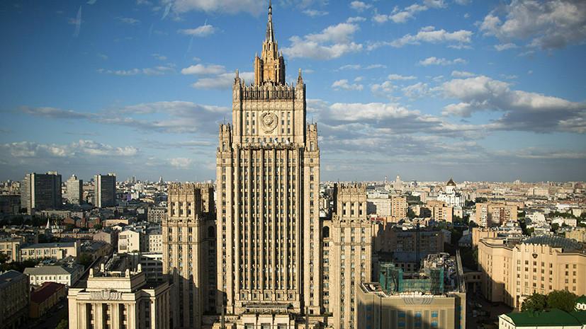 МИД России отметил контрпродуктивный характер призывов США к давлению на КНДР