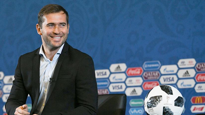 Кержаков назвал отсутствие Кокорина самой большой кадровой потерей сборной России