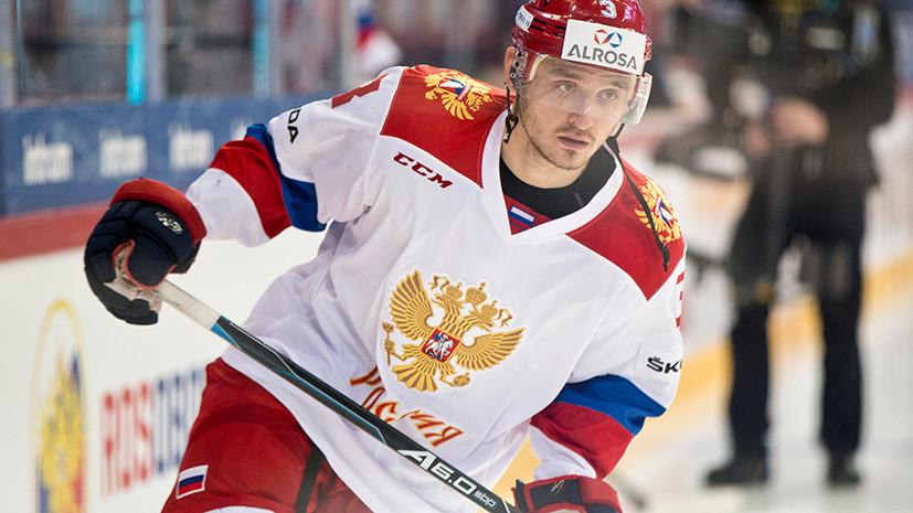 В сборной России рассказали о характере травмы хоккеиста Хафизуллина