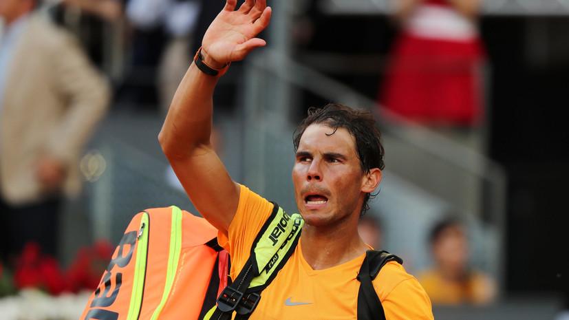 Испанский теннисист Надаль потеряет лидерство в мировом рейтинге после поражения на турнире в Мадриде