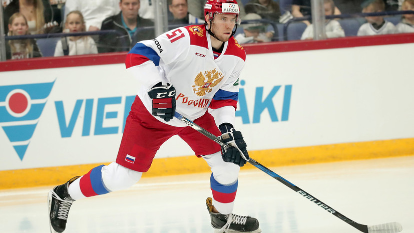 Хоккеист Береглазов: не время переживать из-за поражения от Чехии