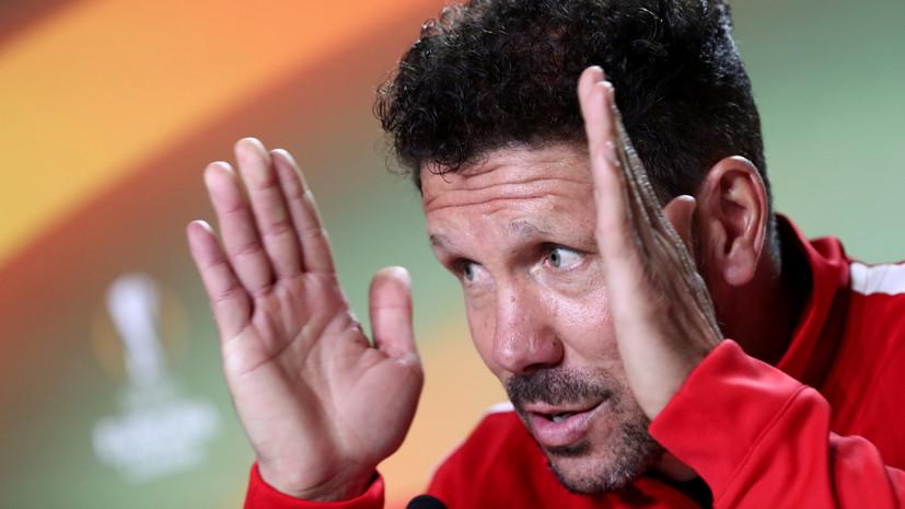 УЕФА отклонил апелляцию «Атлетико» на дисквалификацию Симеоне