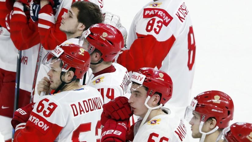 Сборная России по хоккею заполнила последнее место в заявке на ЧМ-2018