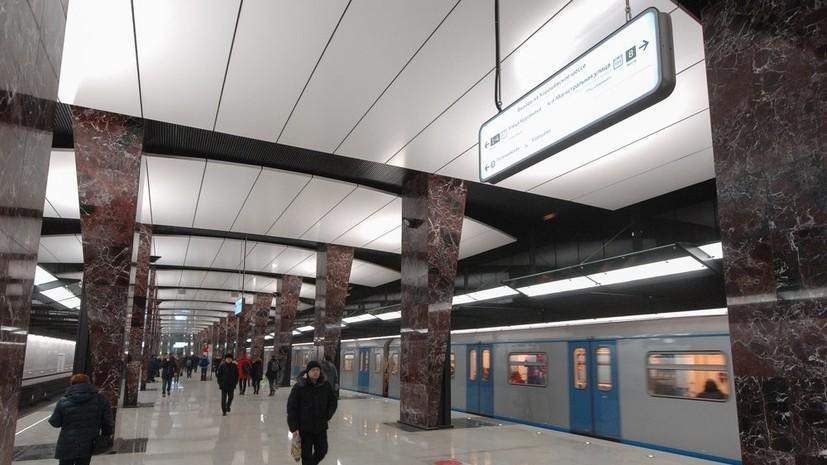 Три участка Большой кольцевой линии будут запущены в Москве до 2020 года
