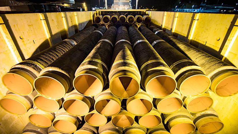 На Украине заявили, что «Северный поток — 2» позволит Германии захватить рынок газа в Европе