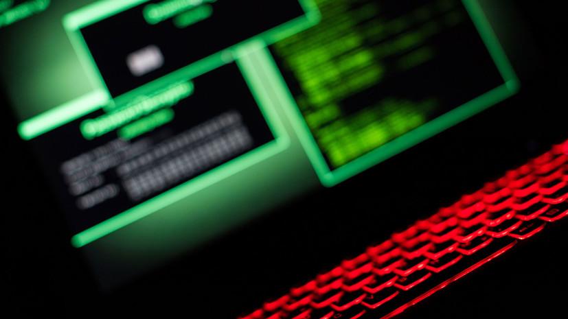 СМИ: В США опасаются кибератак из Ирана после выхода из ядерной сделки