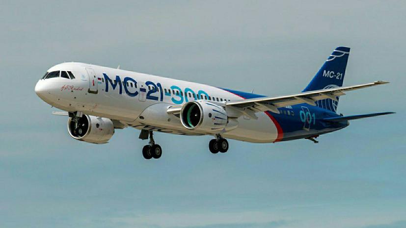 Второй самолёт МС-21 совершил свой первый полёт