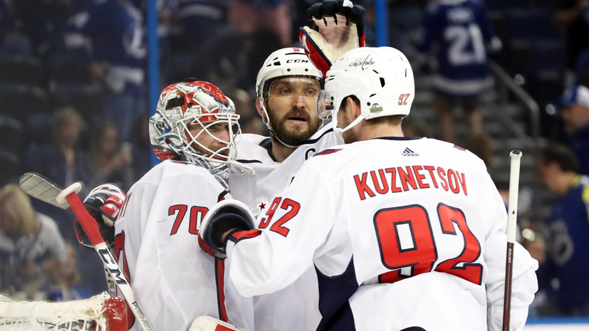 «Продолжаем в том же духе»: Овечкин помог «Вашингтону» обыграть «Тампу-Бэй» в первом матче полуфинала плей-офф НХЛ