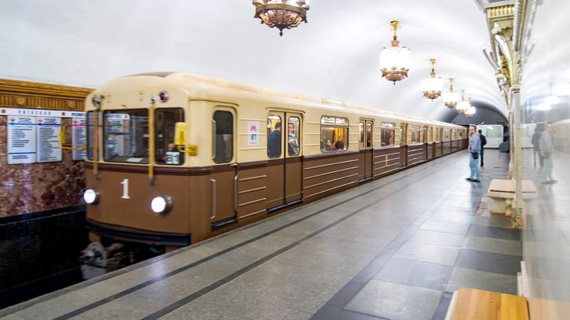 В метрополитене Москвы начался парад поездов