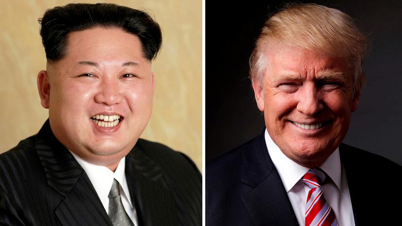 СМИ: США и КНДР могут объявить об окончании Корейской войны по итогам саммита