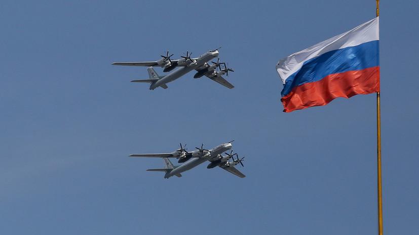 В США заявили о перехвате российских Ту-95 у берегов Аляски